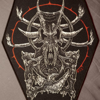"""The Adversary only"" back patch"