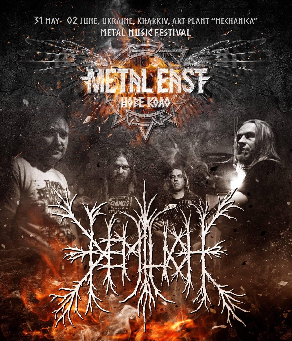 Metal East: Нове Коло