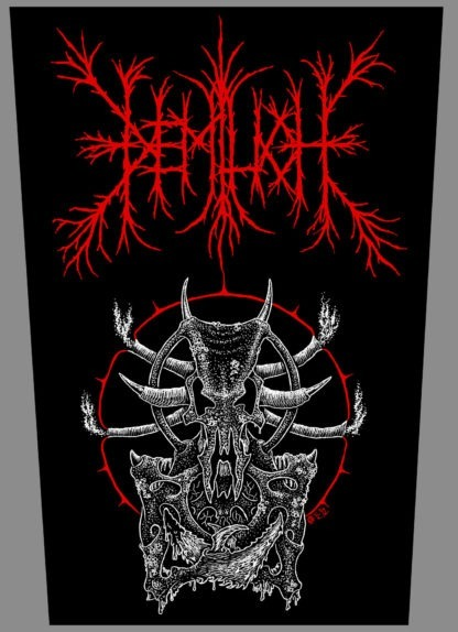 Classic Adversary back patch